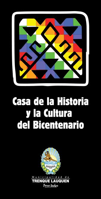 Casa-de-la-historia-y-la-cultura-trenque-lauquen