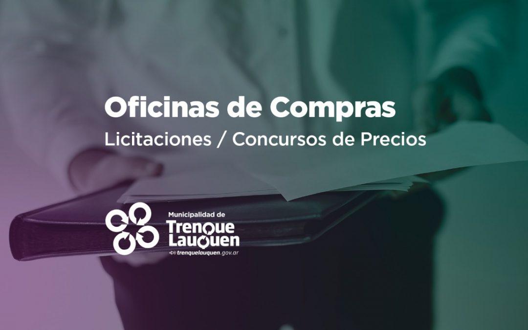 POR CASI 2,7 MILLONES DE PESOS, LA COMUNA ADJUDICÓ LA COMPRA DE MATERIALES DE IMPERMEABILIZACIÓN PARA LA ESCUELA TÉCNICA