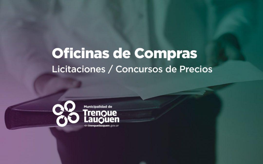 INVERSIÓN DE 1,6 MILLÓN DE PESOS EN LA COMPRA DE ABERTURAS DE ALUMINIO PARA LA OBRA DEL CENTRO CÍVICO DE TREINTA DE AGOSTO