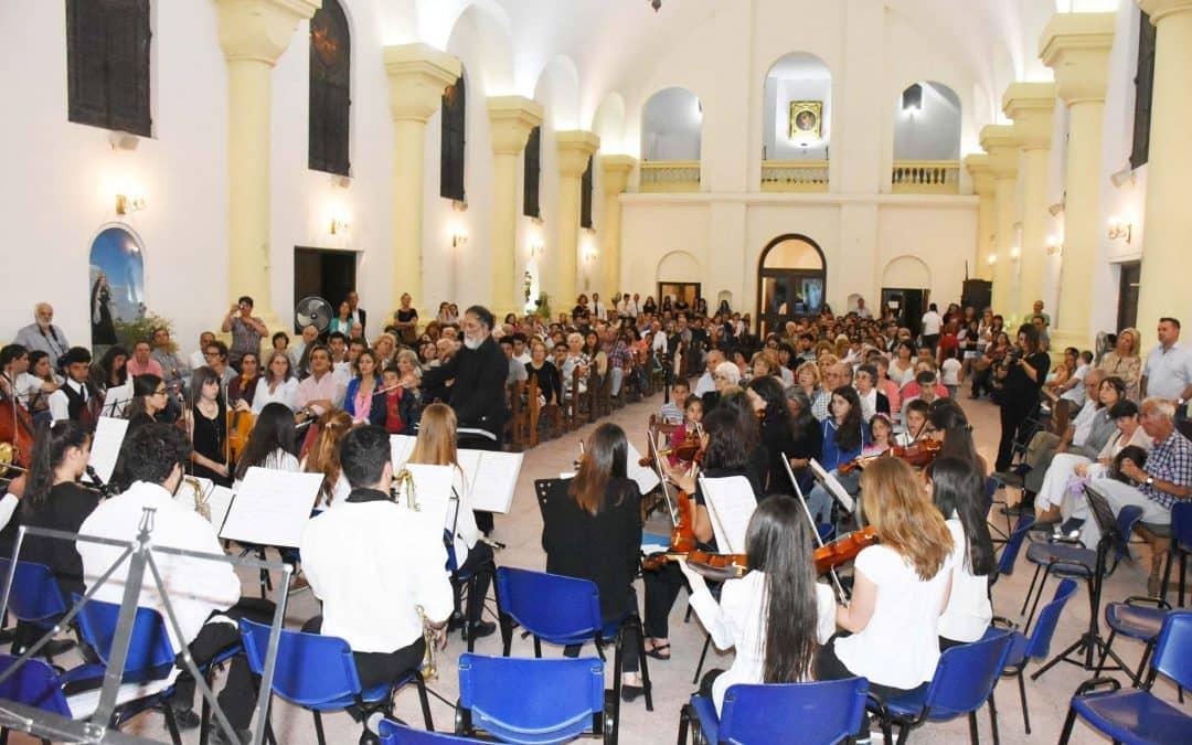 Concierto de fin de año de la Escuela Municipal en la Parroquia