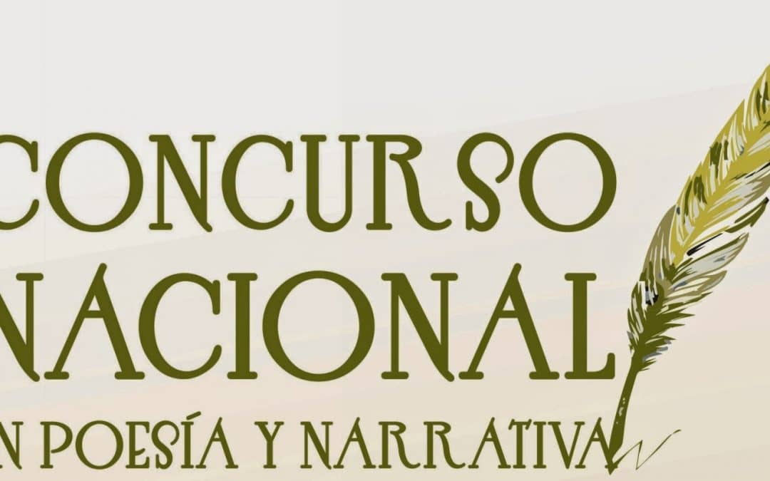 Concurso nacional de poesía y narrativa en Azul